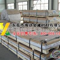 海峡环保铝板 A5652P铝板