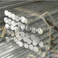 7075硬质合金氧化铝棒