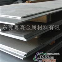厂家促销阳极氧化铝板