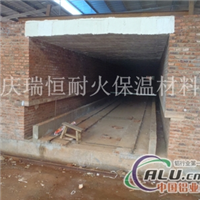 隧道窯保溫棉保溫塊耐火棉礦棉