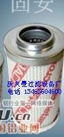 贺德克0160R005BN4HC滤芯