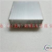 铝方管重量铝方管价格铝方管规格