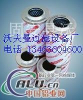 0160R005BN4HC 滤芯