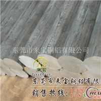 6063高抗腐铝板