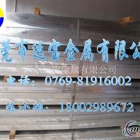 6063进口铝板 6063铝板材质证明