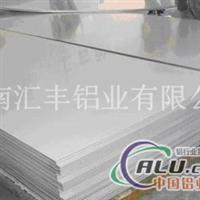 5052铝板3A21铝板6061合金铝板