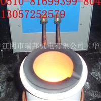 金屬熔煉爐 鋁塊熔化爐 <em>鋁</em><em>粉</em>熔解爐