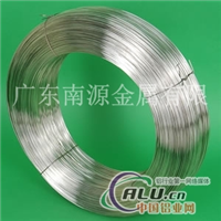 5A12环保铝线.铝焊线现货