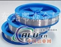 1060超细纯铝线 铝焊丝生产厂家