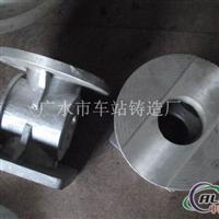 金属型浇铸铝件,硬模铸铝件