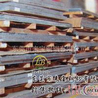 6061高強度防銹鋁板