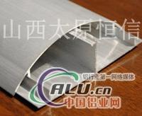 铝合金线槽铝合金地槽