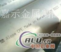 6063拉丝铝板 6063铝管批发商