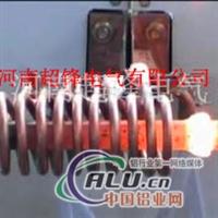 金属高频加热设备