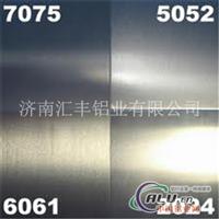 合金铝板花纹铝板瓦楞铝板纯铝板