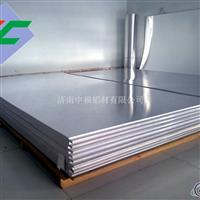 常规铝板的报价中福铝板供应商