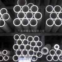 6063空心铝管.铝方管现货