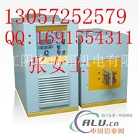 硬质合金锯片焊接 铝管焊接设备