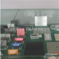 韩国铝板,超平铝板,进口板AL4U面板专用板
