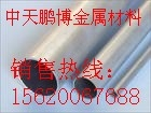 1350挤压圆管、方管、扁管厂家优惠