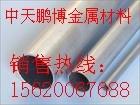 橢圓管、口琴管、1350優質優惠鋁管