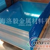铝板(逆天超低价)1100超宽铝板