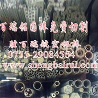 进口6061耐磨铝板 6061铝棒牌号