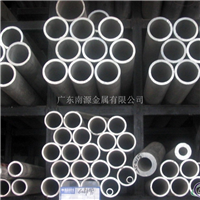 2A02合金铝管.铝方管