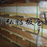 可电镀性AA6061铝板