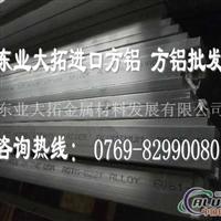 7075鋁板尺寸 7075鋁板
