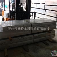 2A12cz铝板2a12cz合金铝板
