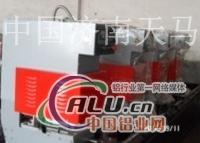 彩色塑鋼門窗高檔焊接機