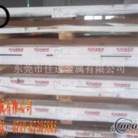 A7075铝合金板材