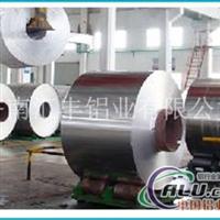 生产油罐用铝板铝卷、保温铝卷、管道包装铝卷、铝带铝皮