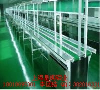 铝型材流水线工作台铝型材