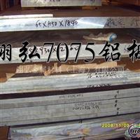 AA6061进口高耐磨抗腐蚀性强