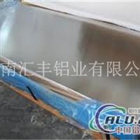 生产供应铝滑道、交通标牌用角铝、交通标牌铝板、