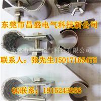 鋁編織帶卡具,鋁連接件(圖)