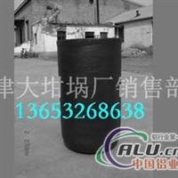 壓鑄熔鋁企業坩堝新尺寸