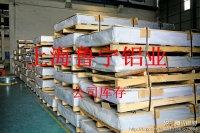 6061,铝板t5  t6铝材