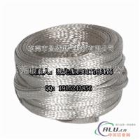 鋁編織帶,銅包鋁編織帶