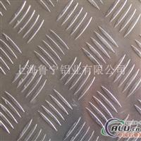 供应国标三号五条筋花纹防滑铝板