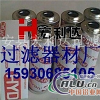 0030D003BN/HC