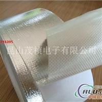 耐熱溫鋁箔布 品質價格