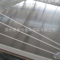 5056中厚板5056防锈铝5056H24铝