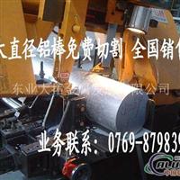 AL6063铝板硬度 6063铝板批发