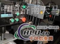 烏魯木齊塑鋼焊接機
