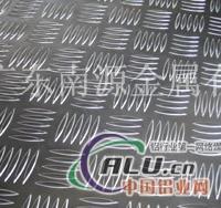 5050五条筋花纹板.铝单板