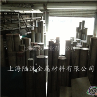 7A52铝板 7A52铝板 7A52铝板