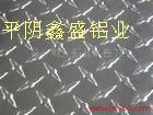 3003花纹铝板 指针型花纹铝板